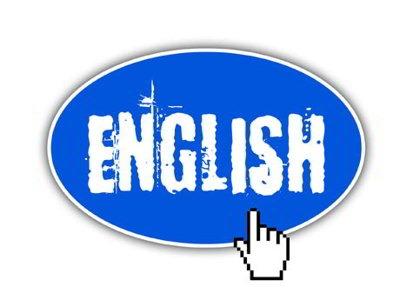 aprender ingles,curso de ingles,ingles online,profesor de ingles,clases de ingles